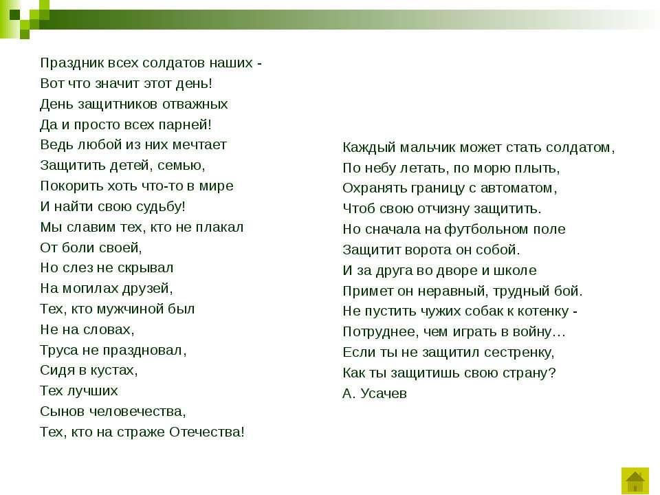 Краски Притча от Сергея Шепеля В одной коробке лежали тюбики с красками. Одна...