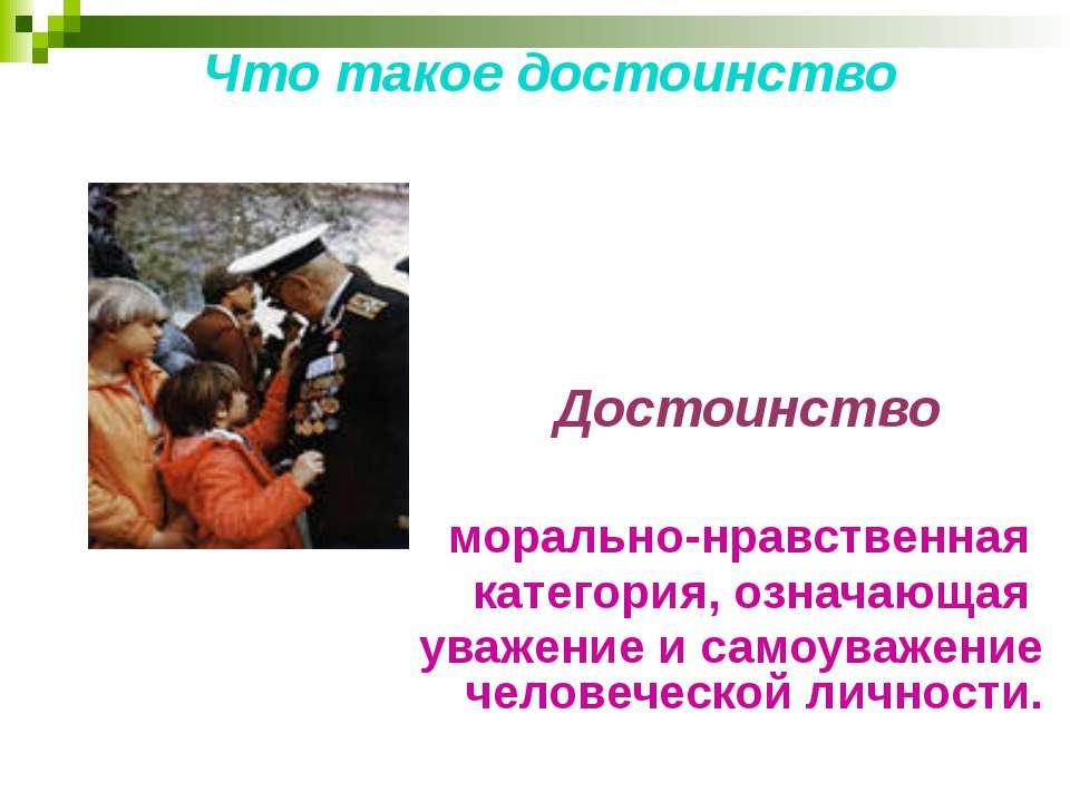 В центре - Илья Муромец. Илья Муромец прост и могуч, в нем чувствуется спокой...