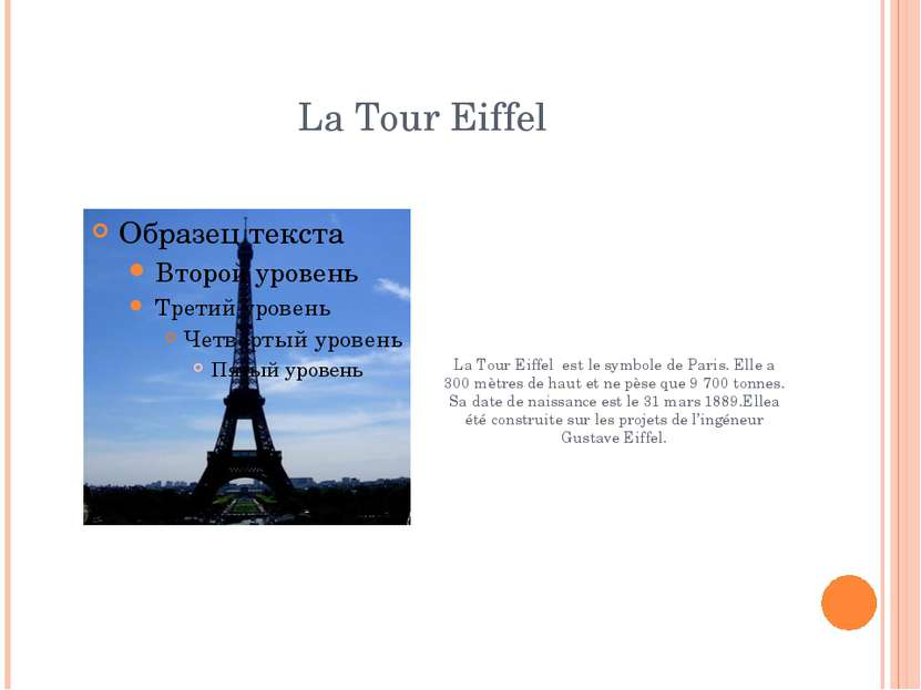 La Tour Eiffel La Tour Eiffel est le symbole de Paris. Elle a 300 mètres de h...