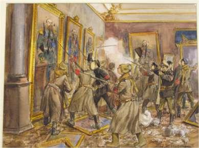 Сопротивление юнкеров было сломлено, министры Временного правительства аресто...
