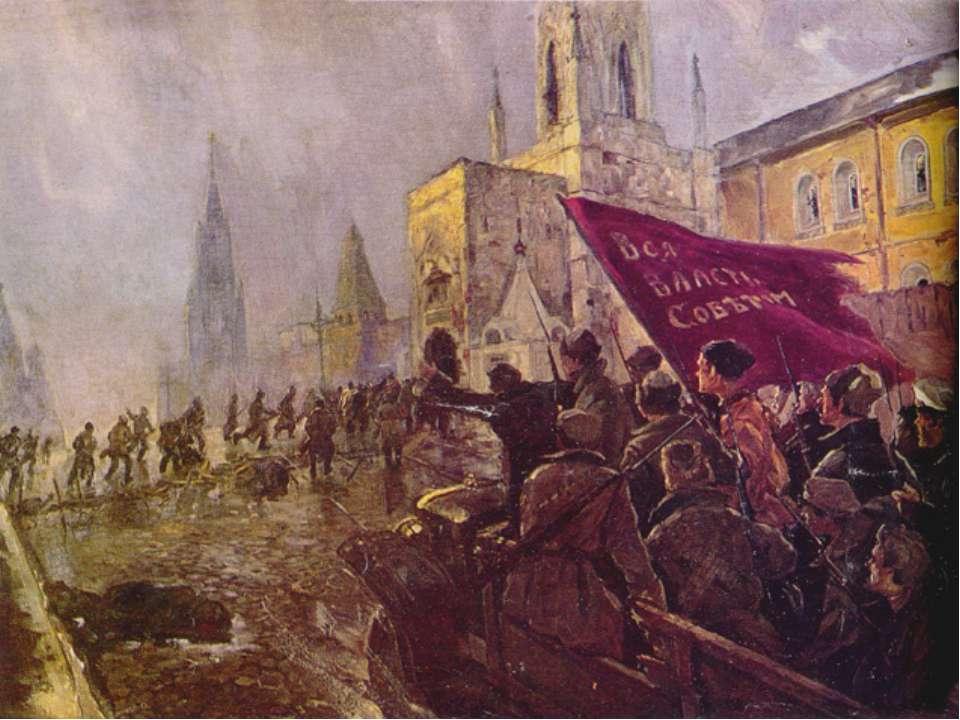 Установление советской власти не везде проходило бескровно. В Москве в защиту...