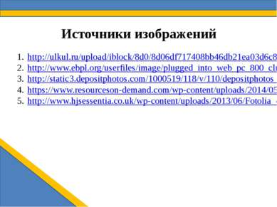 http://ulkul.ru/upload/iblock/8d0/8d06df717408bb46db21ea03d6c82d2c.jpg http:/...