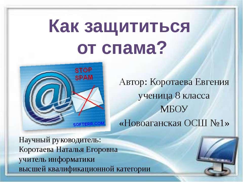 Спринтхост — хостинг для сайтов, техническая поддержка 24/7