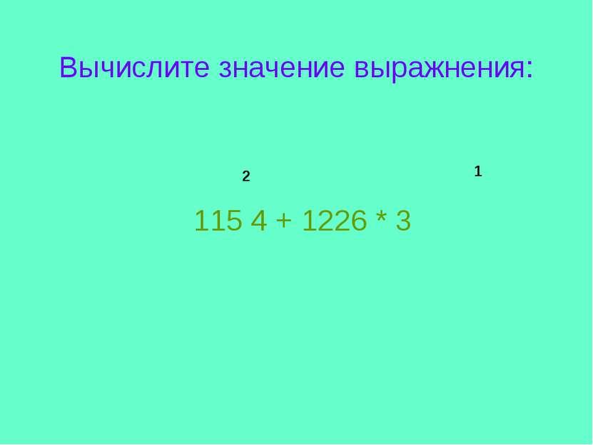 Береза - 4843 Сосна - 3217 Тополь - 4832 Какое дерево является лучшим пылесосом?