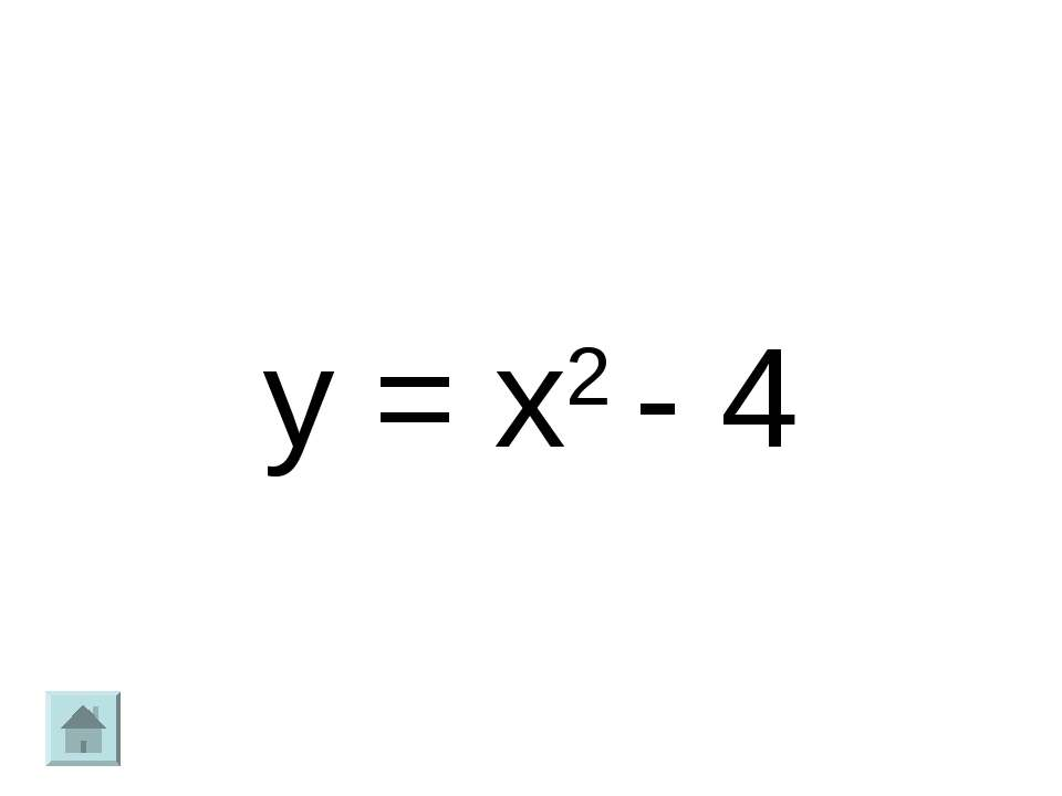 y = х2 - 4