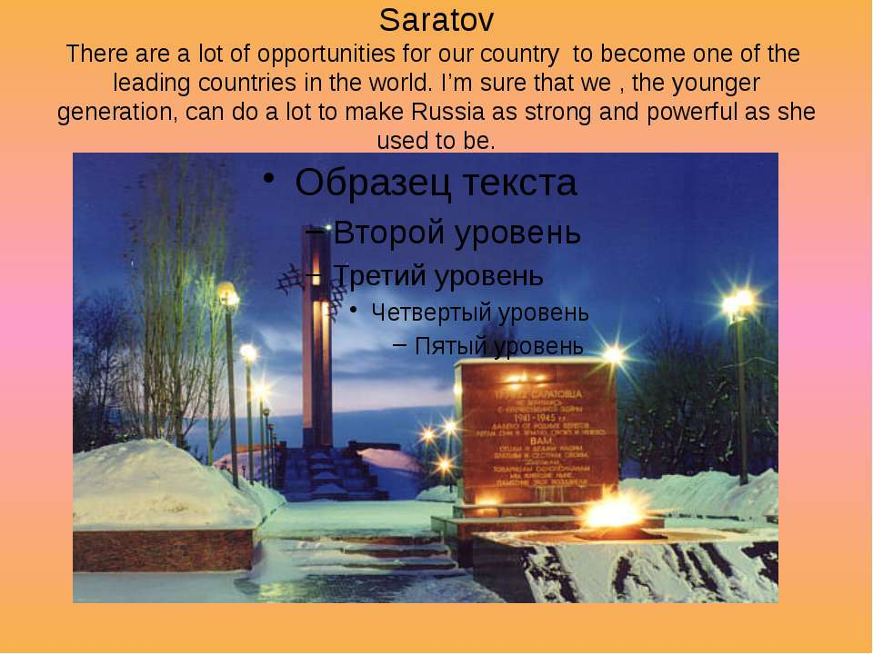 Saratov There are a lot of opportunities for our country to become one of the...
