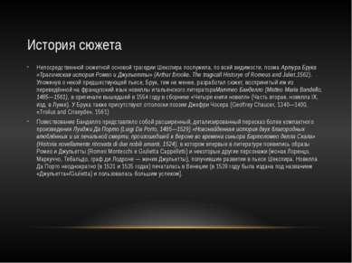 Переводы на русский язык Русские переводы трагедии появлялись, начиная с перв...