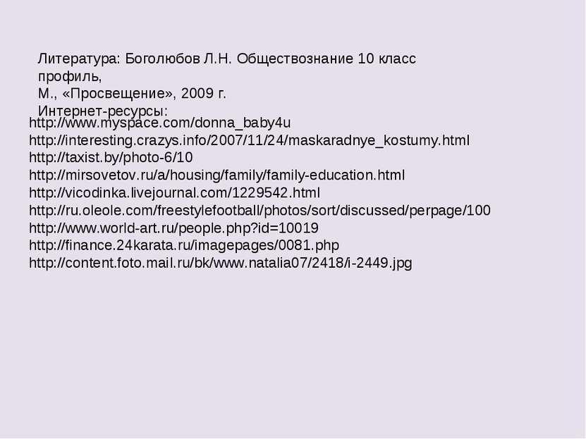 http://www.myspace.com/donna_baby4u http://interesting.crazys.info/2007/11/24...