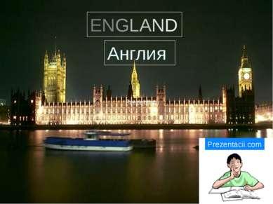 ENGLAND Англия Prezentacii