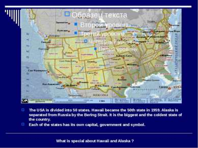 The USA is divided into 50 states. Hawaii became the 50th state in 1959. Alas...
