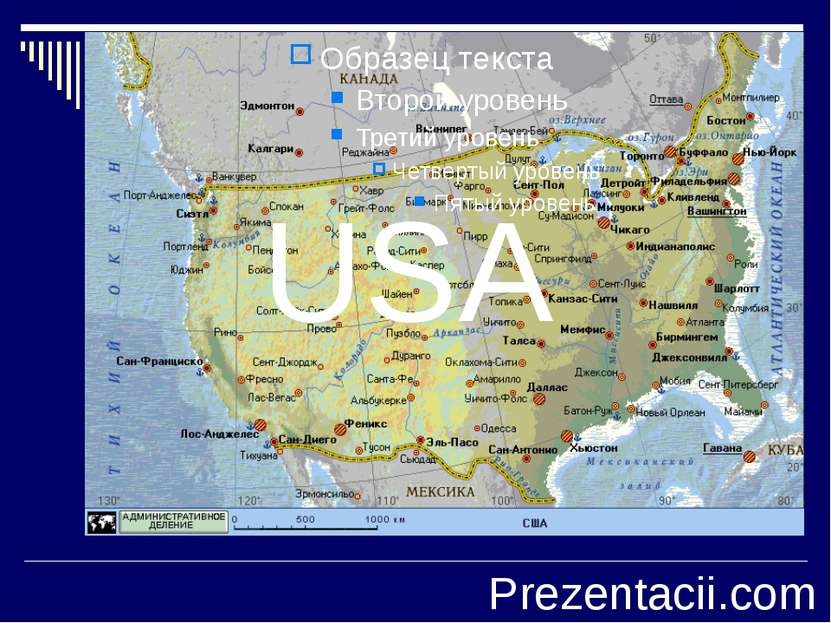 The geographical map of the USA USA Prezentacii.com