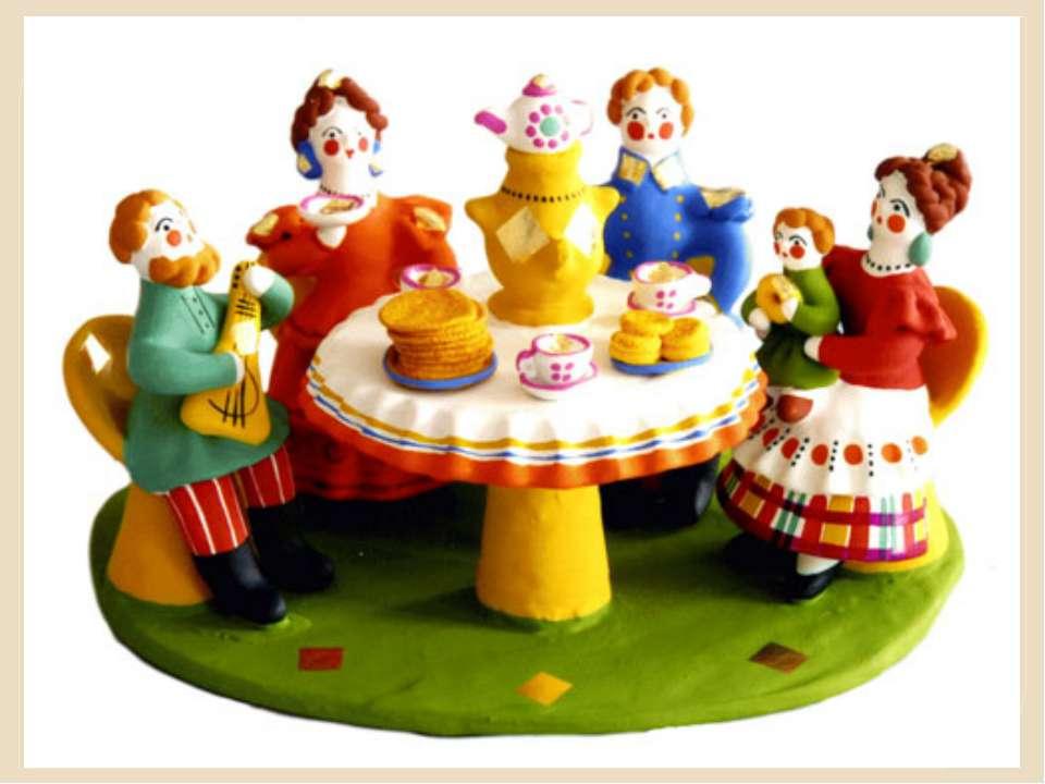 Из истории ДЫМКОВО Техника изготовления дымковской игрушки тоже очень проста....
