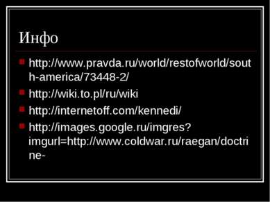Инфо http://www.pravda.ru/world/restofworld/south-america/73448-2/ http://wik...