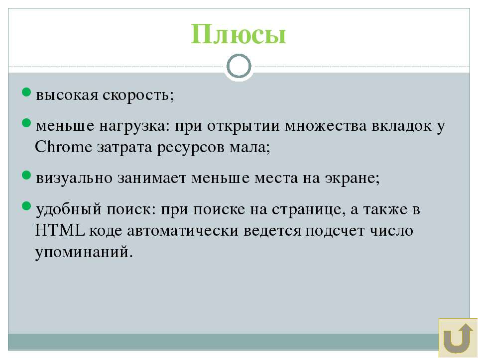 Источники http://sbmtwiki.wikidot.com/wiki:mozilla http://only-profit.ru/soft...