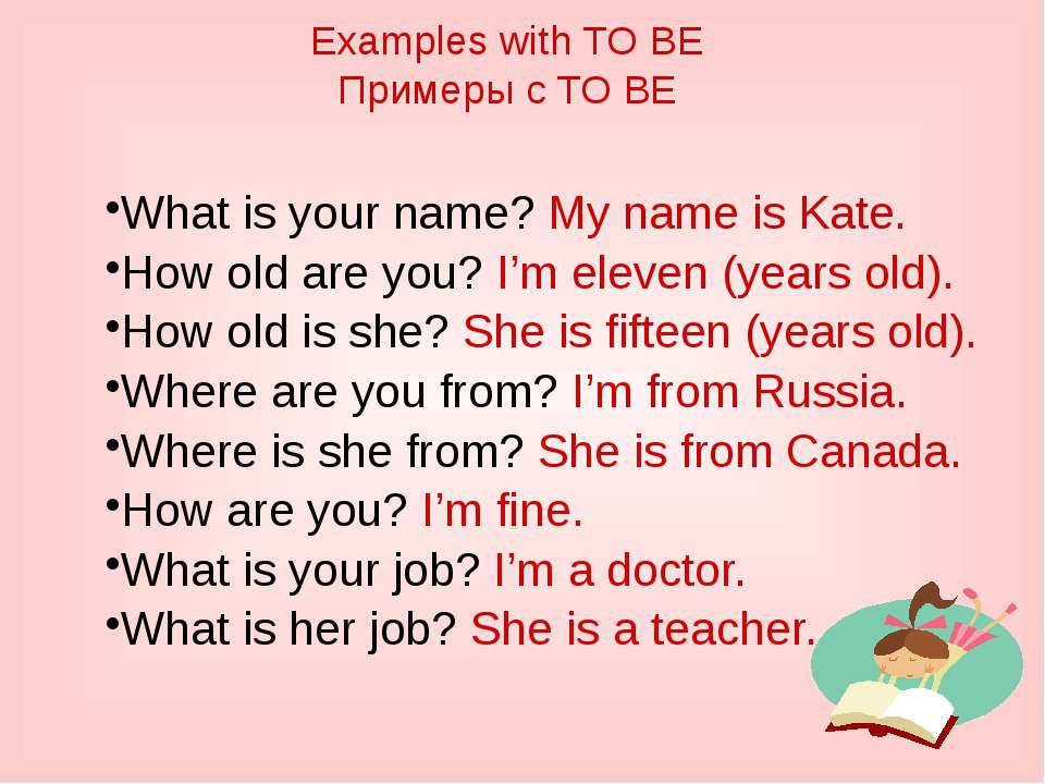 What is your name? My name is Kate. How old are you? I'm eleven (years old). ...
