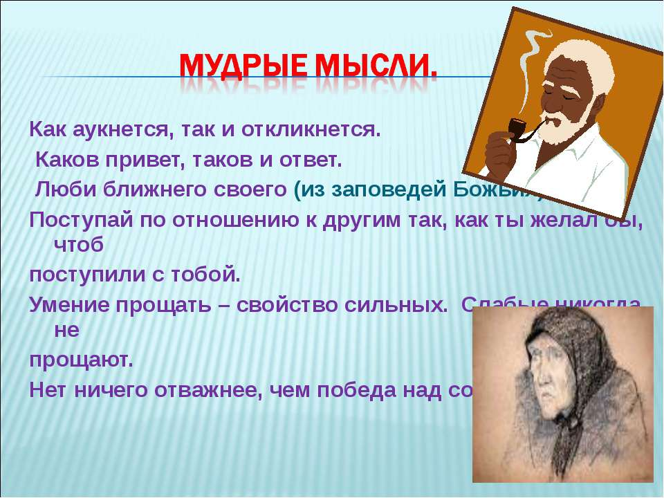 откликаться  Translation into English  examples Russian