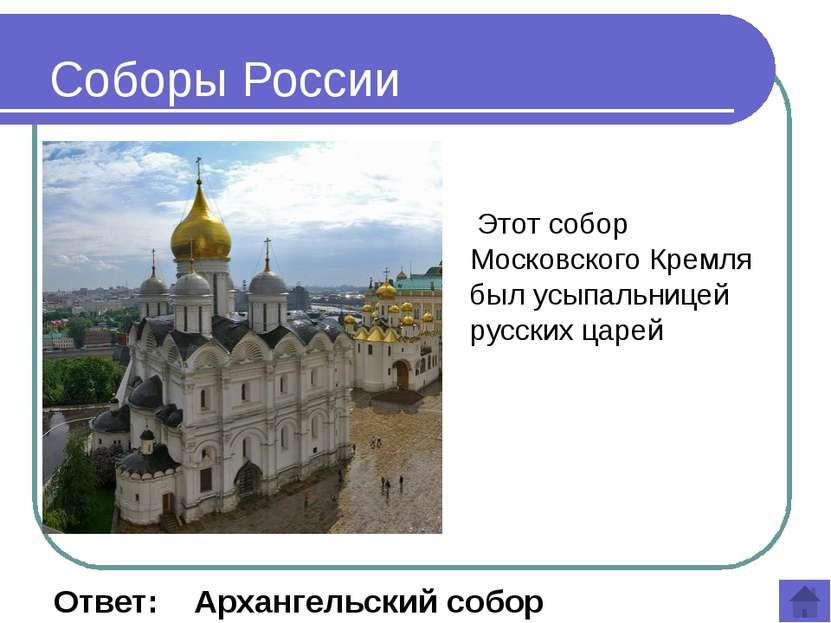 Ответ: Торжок Города России Впервые упоминается в летописи1139 года, возник ...