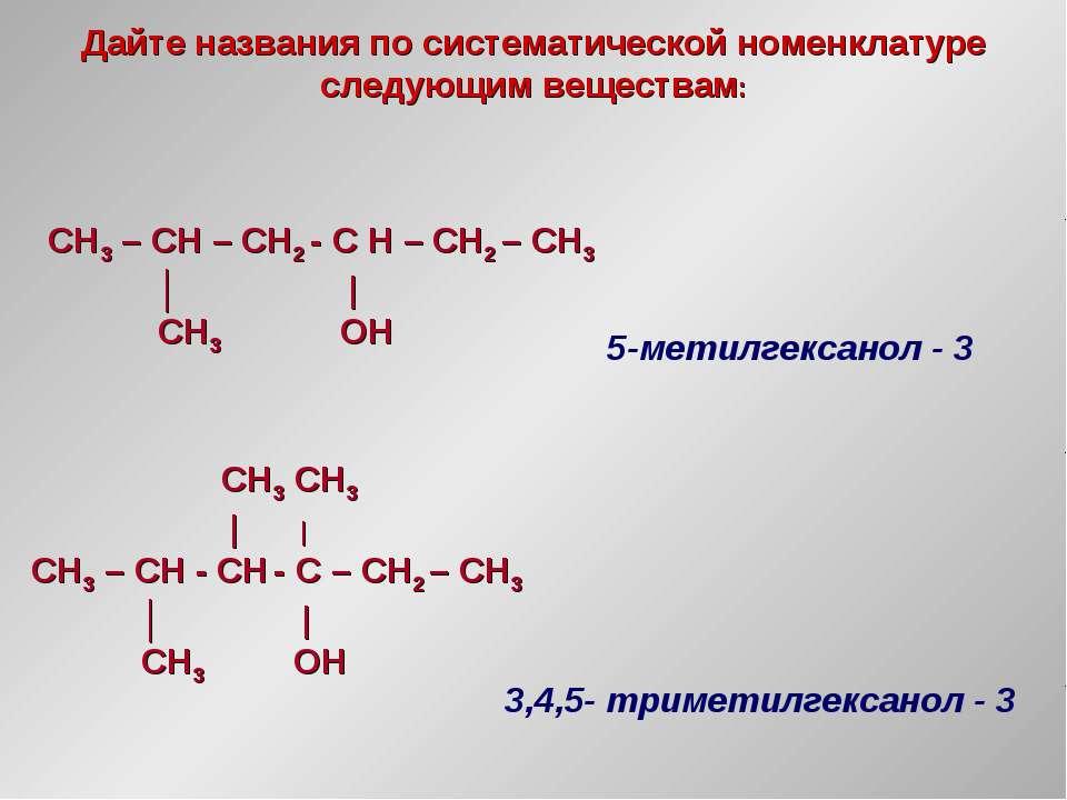 Разработка урока химии серная кислота