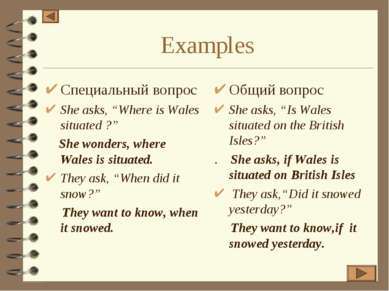 "Examples Специальный вопрос She asks, ""Where is Wales situated ?"" She wonders..."
