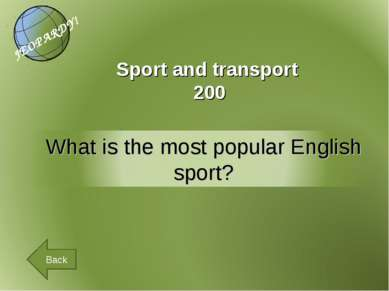 Sport and transport 200 Back