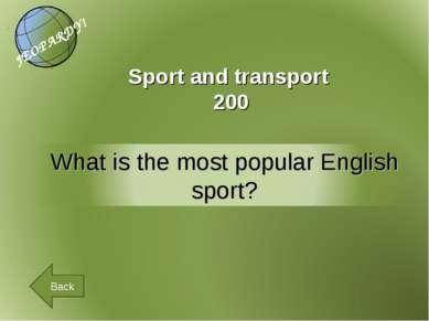 Sport and transport 200 Back