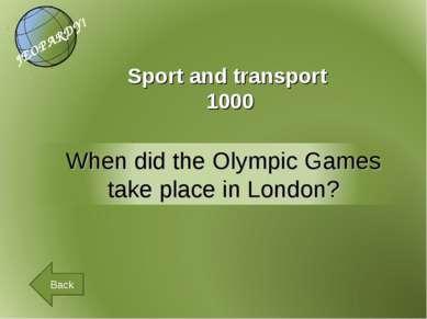 Sport and transport 1000 Back