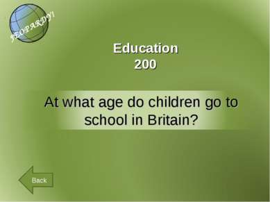 Education 200 Back