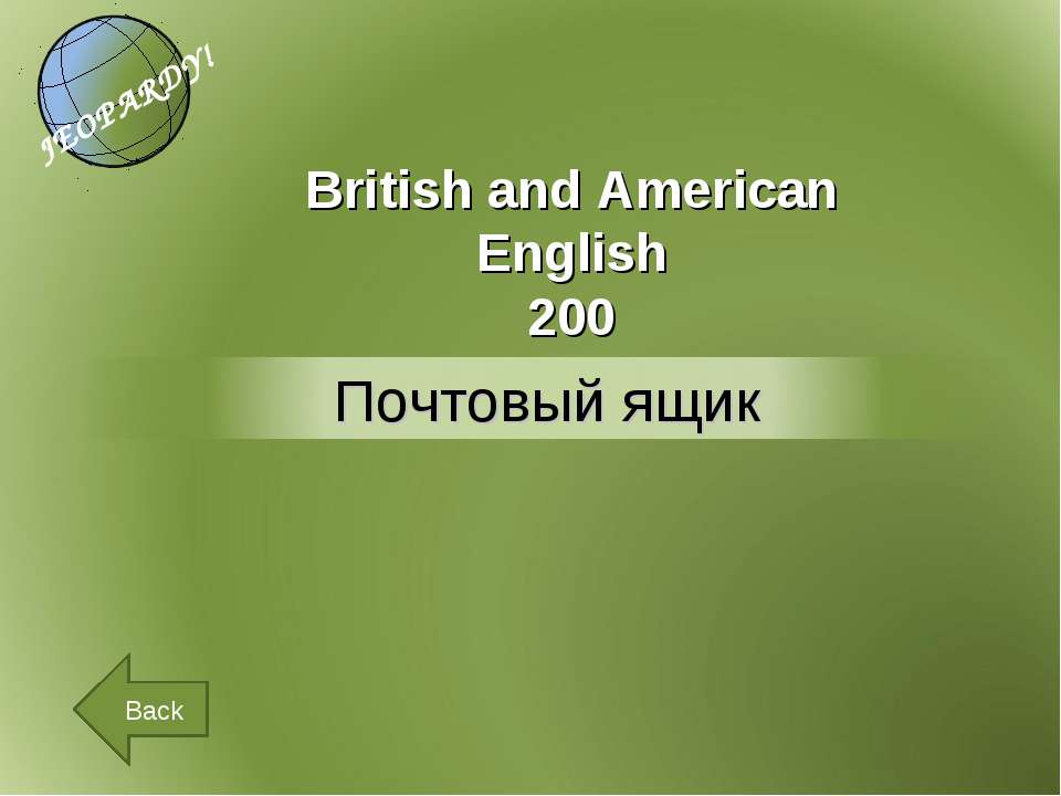British and American English 200 Back