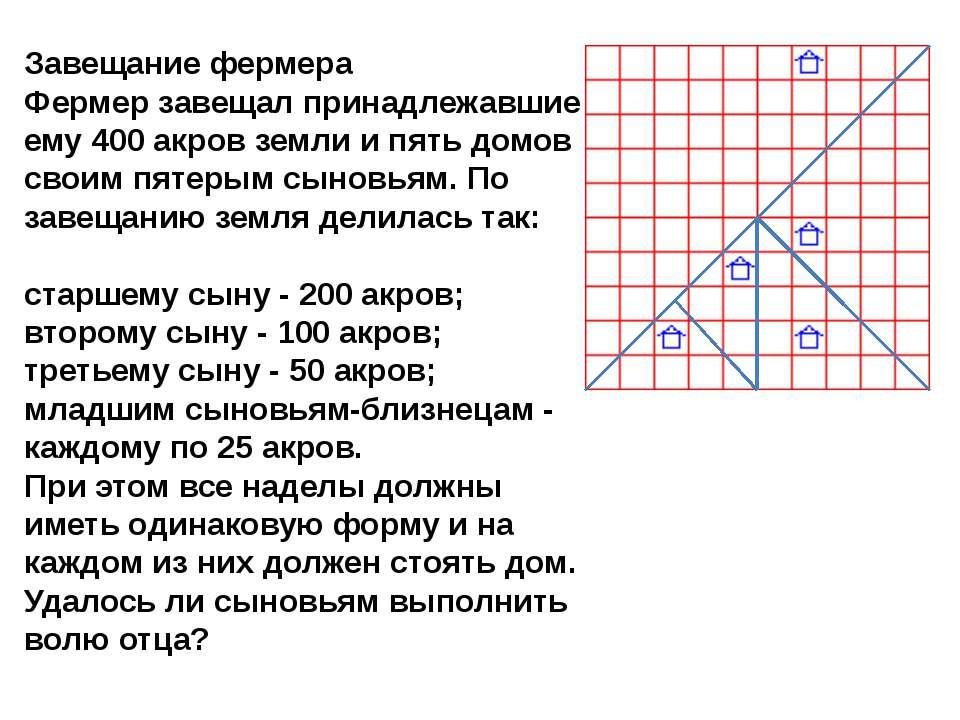 разрезать рисунок на 4 равных части