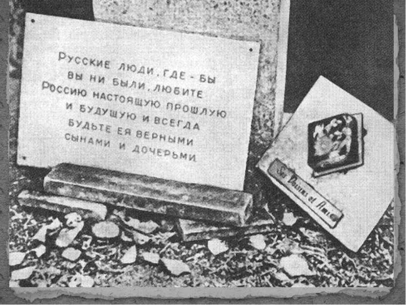 Российские лауреаты по литературе - люди с разными, порой противоположными вз...