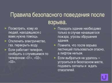 Основы безопасности жизнедеятельности. 8 кл.: Учебник для общеобразоват. учеб...
