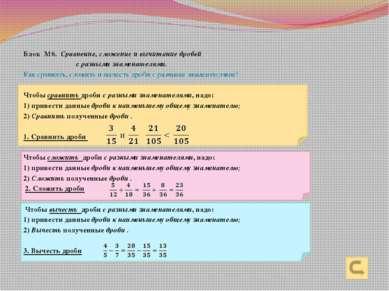 Задания группам 1) вывести формулу производной для функции Вычислить производ...