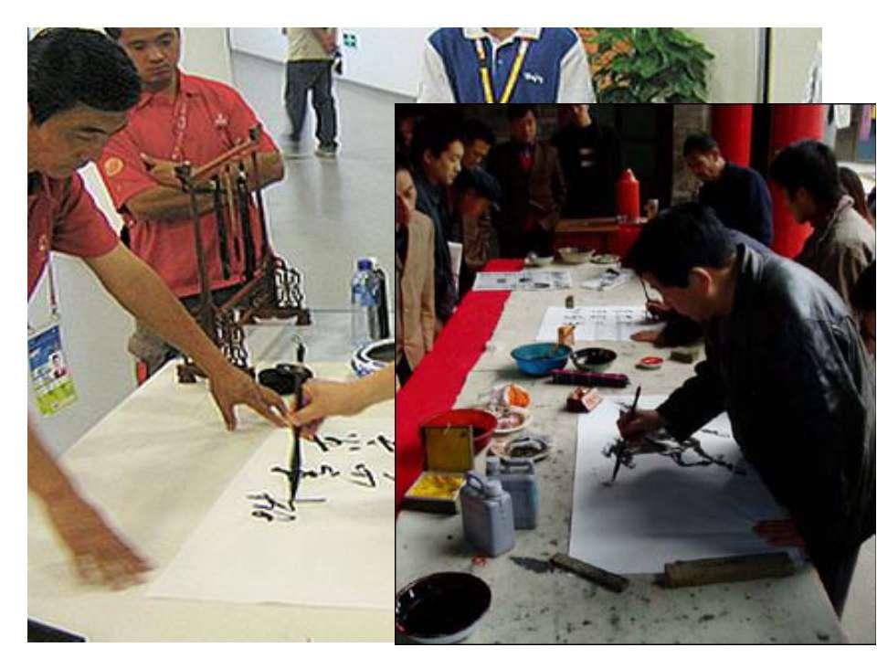 Каллиграфия – ритуал, художник может продемонстрировать «полет в небе диких г...
