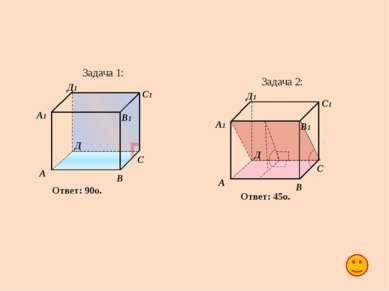 Какие знания и умения необходимы при построении двугранного угла? Определение...