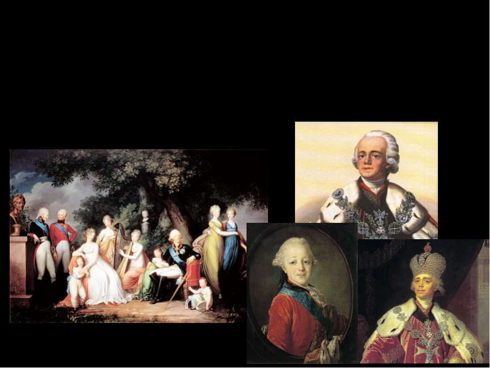 В 1754 Екатерина II родила сына, будущего императора Павла I. Болезнь Елизаве...
