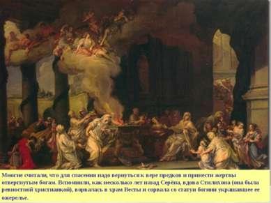 Многие считали, что для спасения надо вернуться к вере предков и принести жер...