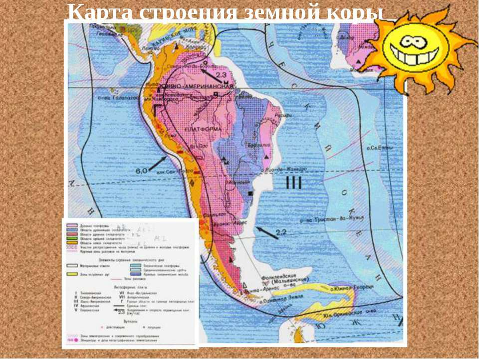 Карта строения земной коры