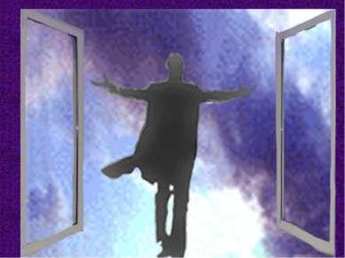 Причина заключается в том, что в снах отражаются наши чувства. Часто снится т...