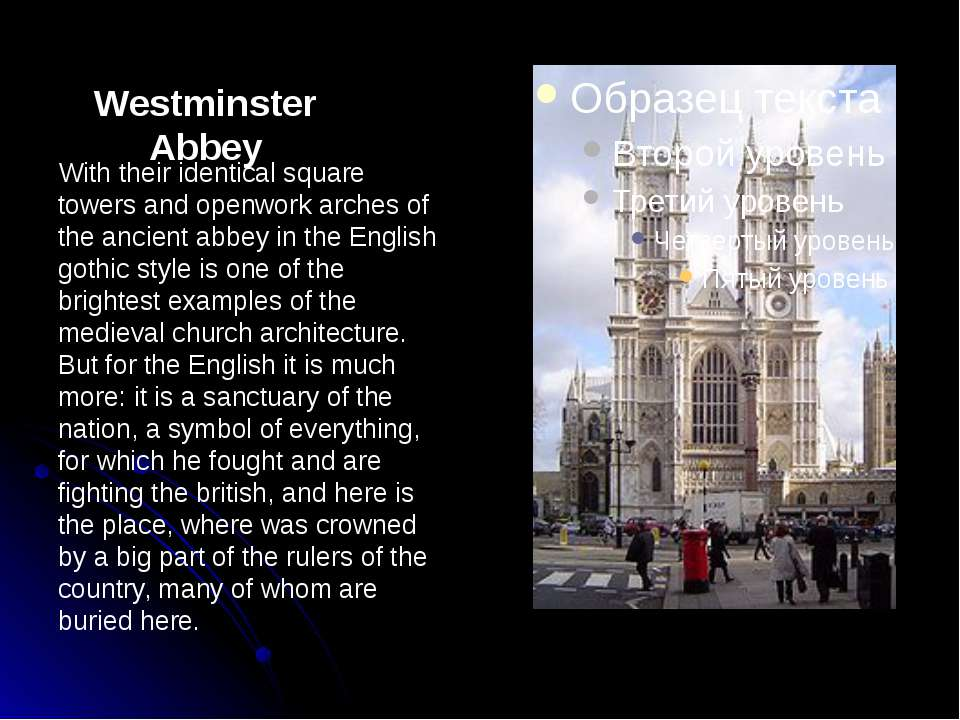 Westminster Abbey With their identical square towers and openwork arches of t...