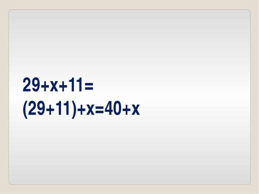 29+x+11= (29+11)+x=40+x