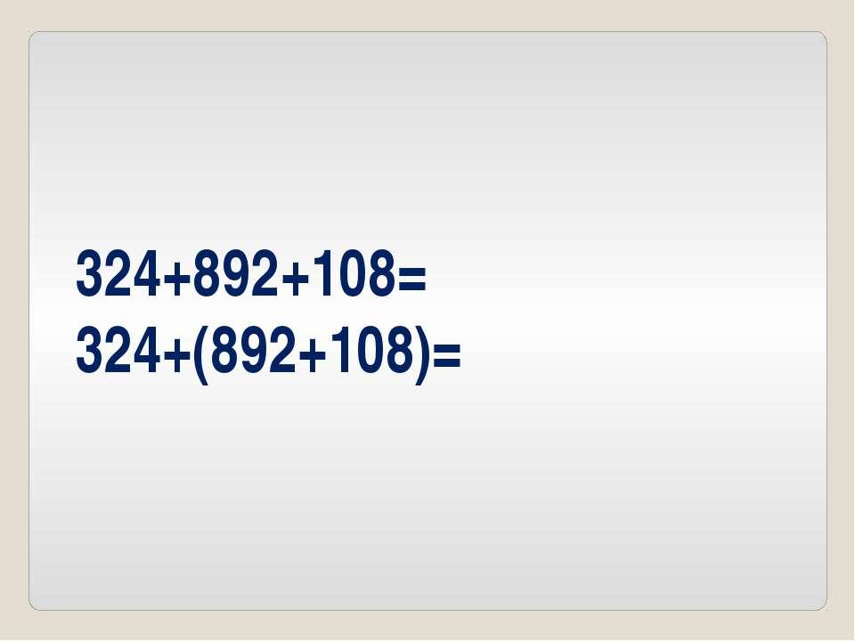 324+892+108= 324+(892+108)=