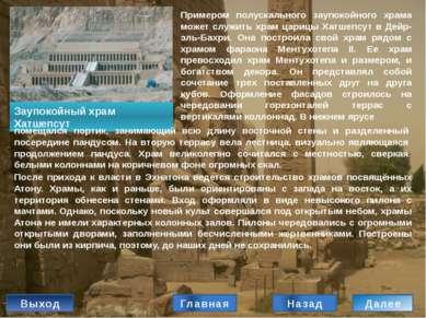 Страница автора Презентацию создал и подготовил ученик 9б класса Ильинской ср...