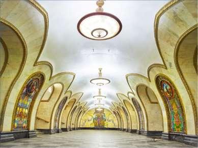 Действующие метрополитены России