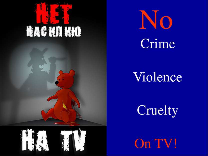 No Crime Violence Cruelty On TV!