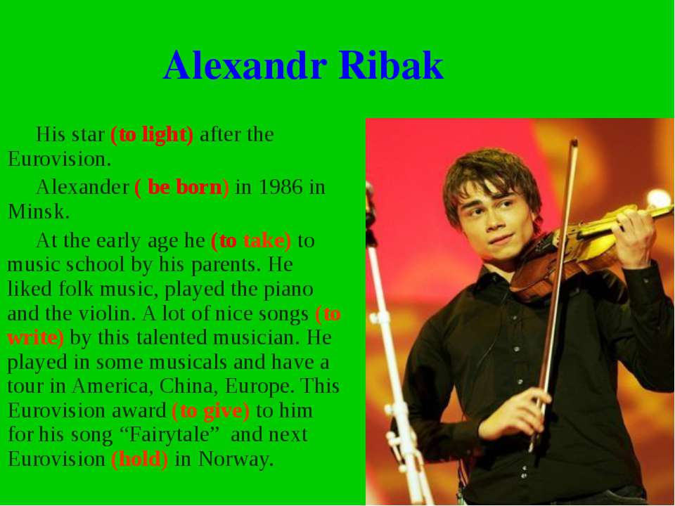 Alexandr Ribak His star (to light) after the Eurovision. Alexander ( be born)...