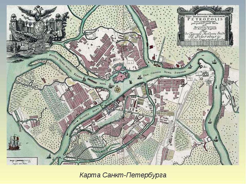Карта Санкт-Петербурга