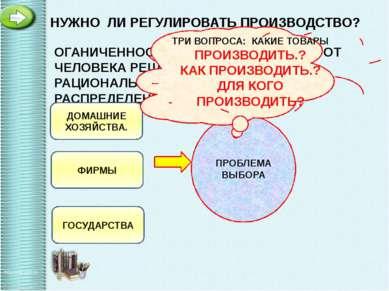 В КЛАССЕ И ДОМА. evg3097@mail.ru 1. ТЕКСТ УЧЕБНОГО ПОСОБИЯ. С 92 – 100. 2.ТАБ...
