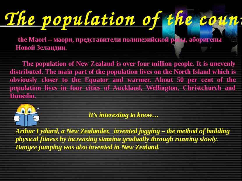 The population of the country the Maori – маори, представители полинезийской ...