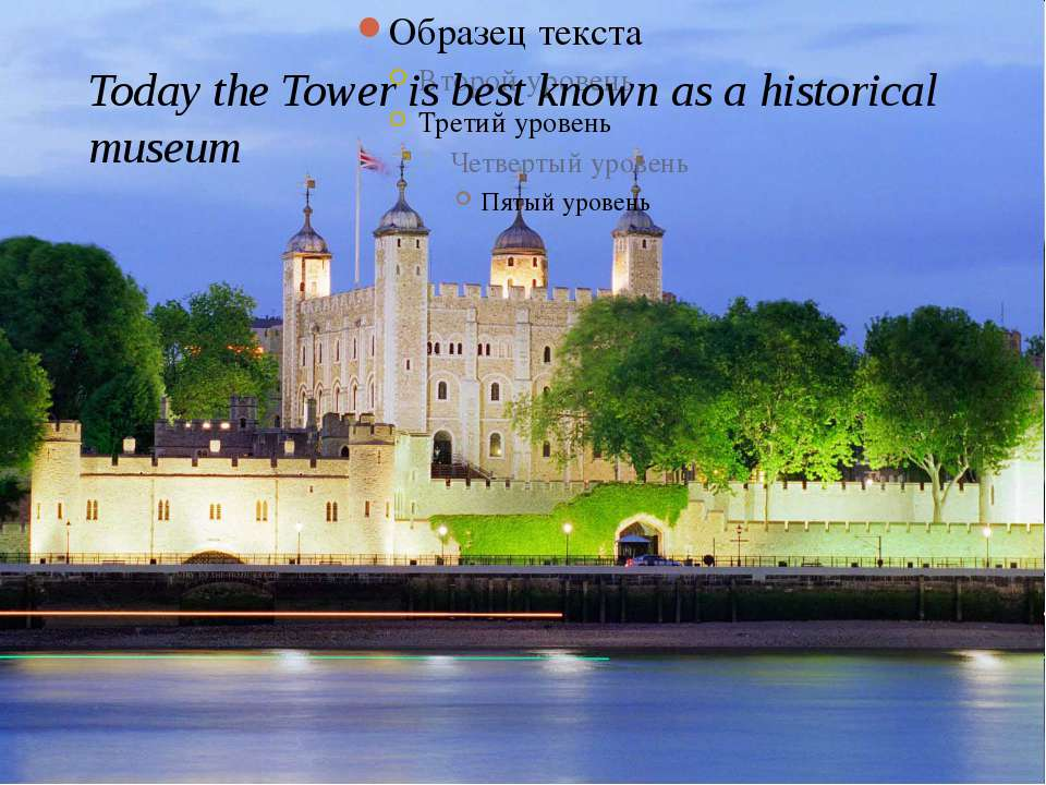 Today the Tower is best known as a historical museum