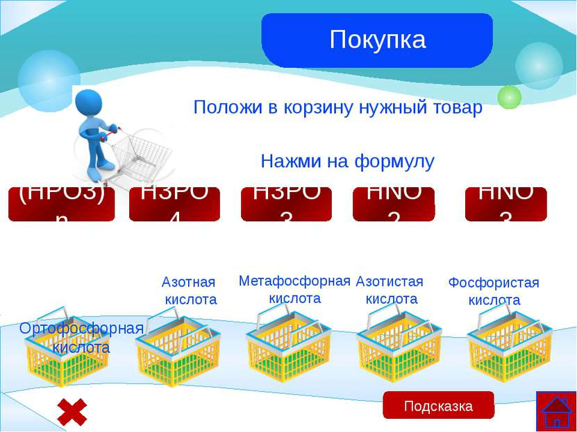 Картинки http://files.school-collection.edu.ru/dlrstore/94bc9644-96dc-f72e-f4...